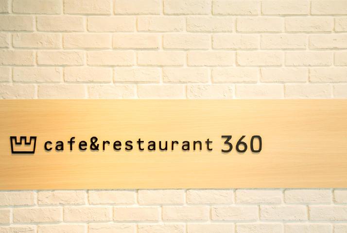 Café&restaurant 360